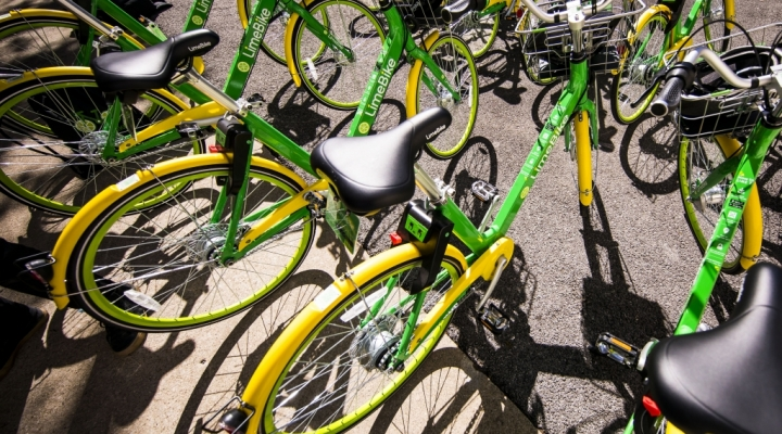 2a401107593 EKU officially became the first college campus in Kentucky to introduce a  dock-free bike sharing program by partnering with LimeBike in March 2018!